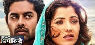 Ishq Ke Parindey Hindi Movie 2015 Release Date with Cast Crew & Review