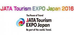 JATA Tourism EXPO 2016 in Japan at Tokyo - Japan Travel Expo Date and Details
