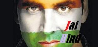 Jai Hind Hindi Movie Release Date 2015 � Jai Hind Bollywood Film Release Date