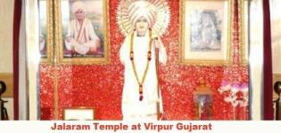 Jalaram Temple at Virpur in Gujarat India - Address - Timings - History