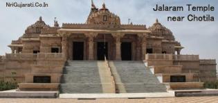 Jalaram Temple near Chotila - Jai Jalaram Mandir on Rajkot-Ahmedabad Highway Gujarat