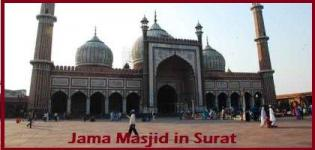Jama Masjid in Surat Gujarat India
