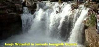 Jamjir Waterfall in Jamvala Junagadh - Location and Photos of Jamjir Falls Gujarat