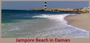 Jampore Beach in Daman Gujarat India