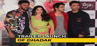 Janhvi Kapoor and Ishaan Khatter at Trailer Launch Event of Their Film Dhadak