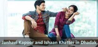 Janhvi Kapoor and Ishaan Khatter Casting in Karan Johar Upcoming Film Dhadak