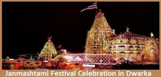 Janmashtami Festival in Dwarka - Krishna Janmashtami Celebration in Dwarka Gujarat
