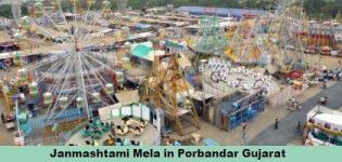 Janmashtami Mela - Janmashtami Mela in Porbandar Gujarat