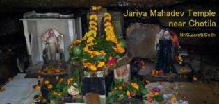 Jariya Mahadev Temple near Chotila - Photos History Distance of Jariya Mahadev Mandir Gujarat