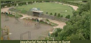 Jawaharlal Nehru Garden in Surat - Nehru Udyan Park in Surat