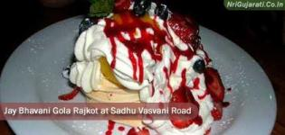 Jay Bhavani Gola Rajkot New Branch Opening at Sadhu Vasvani Road - August 2015