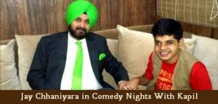 Jay Chhaniyara in Comedy Nights With Kapil - Young Comedian from Rajkot Gujarat India