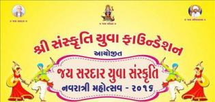 Jay Sardar Yuva Foundation Sanskruti Presents Navratri Mahotsav 2016 in Rajkot