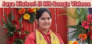 Jaya Kishori Ji Hit Songs Videos - Pujya Jaya Kishori Ji All Song List