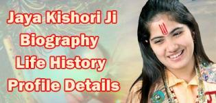 Jaya Kishori Ji Ki Jivni - Biography Details - Pujya Jaya Kishori Ji Life History Profile