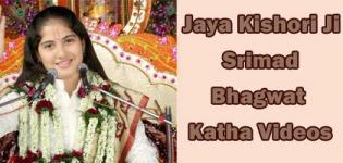 Jaya Kishori Ji Srimad Bhagwat Katha Videos - Bhagwat Geeta by Pujya Jaya Kishori Ji