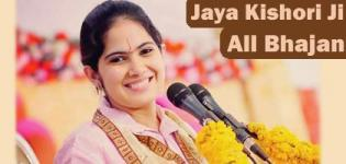 Jaya Kishori Ji Top Bhajan Videos - Pujya Jaya Kishori Ji All Bhajan List