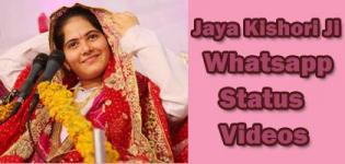 Jaya Kishori Ji Whatsapp Status Videos in HINDI