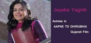Jayaka Yagnik Gujarati Actress in AAPNE TO DHIRUBHAI Gujarati Film