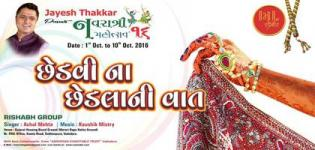 Jayesh Thakkar Presents Maa Shakti Navratri Maahotsav 2016 in Vadodara with Rishabh Group