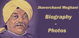 Jhaverchand Meghani Biography - Gujarati Poet Zaverchand Meghani Information - About - History