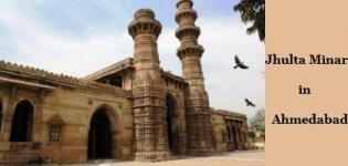 Jhulta Minar in Ahmedabad - Jhulta Minar History Ahmedabad