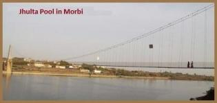 Morbi No Julto Pul - Hanging Bridge/ Suspension Bridge - Jhulta Pool in Morbi Gujartat