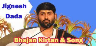 Jignesh Dada Radhe Radhe Dhun Kirtan Songs and Bhajan