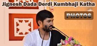 Jignesh Dada Shrimad Bhagwat Saptah at Derdi Kumbhaji Gondal Images - Details - Katha Photos