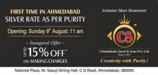 Jimmy Nanda in Ahmedabad for Chandukaka Saraf Jewellers Showroom Launch