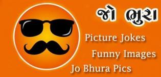 Jo Bhura Images - Jo Bhura Photos - New Facebook Jokes / Pics in Gujarati