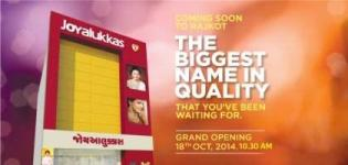 Joyalukkas Jewellers Rajkot - Showroom Address Store Location