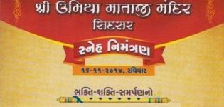 Kadva Patidar Community Club UV Organize 365 Dhwajarohan Mahotsav at Sidsar