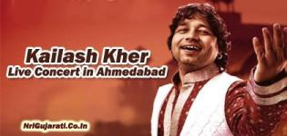 Kailash Kher Live Concert in Ahmedabad - Dates / Schedule / Tickets