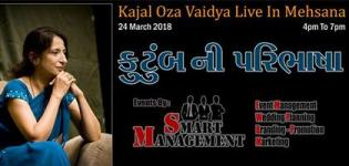 Kajal Oza Vaidya Session in Mehsana on 24th March at Pandit Deen Dayal Upadhyay Town Hall