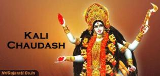 Kali Chaudash 2017 Date India Gujarat - Narak Chaturdashi Festival Celebration Pooja Vidhi Importance