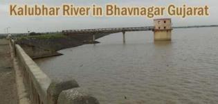 Kalubhar River in Bhavnagar Gujarat - Kalubhar Dam History - Details - Photos