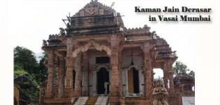 Kaman Jain Derasar in Vasai Mumbai - Famous Jain Temple/Mandir at Kaman Village near Vasai