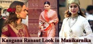 Kangana Ranaut New Look in Manikarnika - Kangana Designer Costume