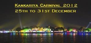 Kankaria Carnival 2012 in Ahmadabad Gujarat - Kankariya Lake Festival Photos