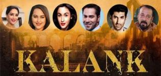 Karan Johar is ready to Work on His Dream Project, Multi Starrer Film Kalank