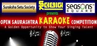 Karaoke Competition 2016 in Rajkot - Open Saurashtra Singing Competition Rajkot