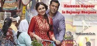 Kareena Kapoor Kurtis in Bajrangi Bhaijaan Movie - Latest Kurti Pics New Designer Photos 2015