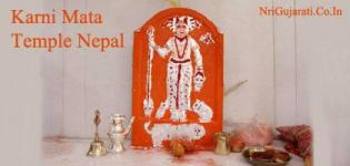 Karni Mata Temple Nepal Kathmandu - Karni Mata Mandir Photos Latest Images