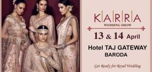 Karra Wedding Show 2018 in Vadodara at The Gateway Hotel Baroda - Date and Details