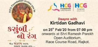 Kasumbi No Rang - Kirtidan Gadhvi Dayro 2020 in Rajkot on 25th February