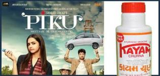Kayam Churna of Sheth Brothers Bhavnagar will be featured in PIKU Movie 2015