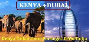 Kenya Dubai Tour Packages from India - Holiday Travel Trip Kenya Dubai Packages