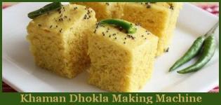 Khaman Dhokla Making Machine - Khaman Dhokla Steamer Maker