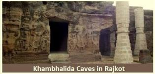 Khambhalida Caves in Rajkot - Location of Khambhalida Buddhist Caves Gujarat